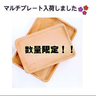 ワンカラー 木製プレート ランチトレイ カフェトレー オシャレ ナチュラル 木材(その他)