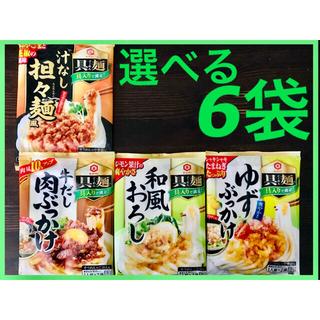 選べる6袋🌈キッコーマン 具麺 12食分 汁なし坦々麺風6袋