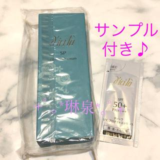 ディシラ(dicila)の新品未使用✨ 資生堂 ディシラ SP クリアウォッシュ クリーム 洗顔料120g(洗顔料)