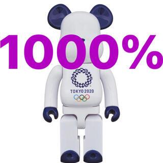 メディコムトイ(MEDICOM TOY)のBE@RBRICK 東京2020オリンピックエンブレム 1000%(その他)