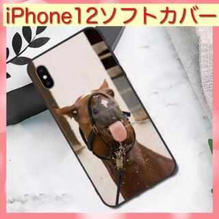 iPhone12 携帯カバーケース 乗馬小物 乗馬用品 馬術用品 (iPhoneケース)