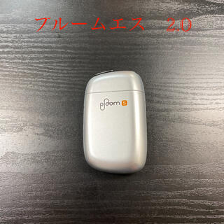 プルームテック(PloomTECH)のP2350番プルームエス 2.0  純正 シルバー 銀(タバコグッズ)
