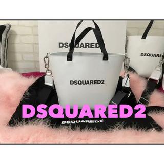 ディースクエアード(DSQUARED2)のDSQUARED2☆ディースクエアード2 ☆バッグ タグ付き新品未使用(ハンドバッグ)