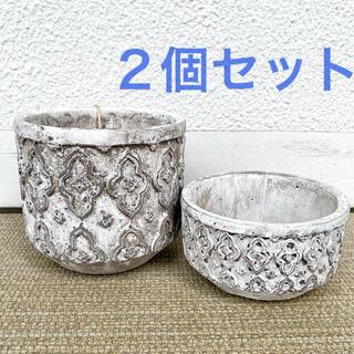 ザラホーム(ZARA HOME)のペダンクル・シリンダーポット2個セット 鉢 アンティーク調 アラベスク柄(プランター)