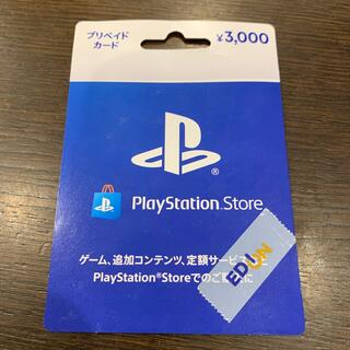 プレイステーション(PlayStation)のプレーステーションカード 2800円(ショッピング)