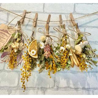 ドライフラワー スワッグ ガーランド❁336 黄色ミモザ 白オレンジ 花束♪(ドライフラワー)