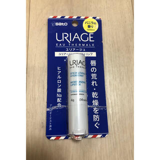 ユリアージュ(URIAGE)のユリアージュリップクリーム バニラ 4g (リップケア/リップクリーム)