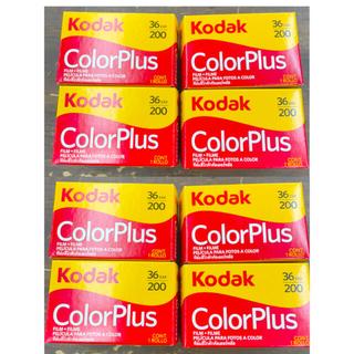コダック ColorPlus 200 36枚撮り 8本セット(フィルムカメラ)