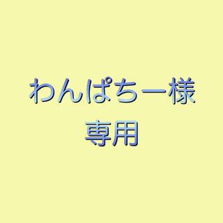 炎/中上級(ポピュラー)