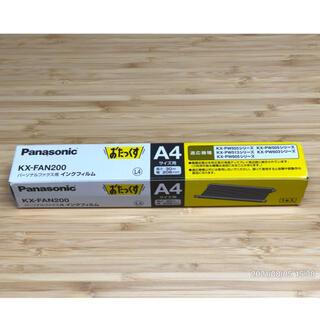 パナソニック(Panasonic)のPanasonic KX-FAN200 パーソナルファクス用 インクフィルム(オフィス用品一般)