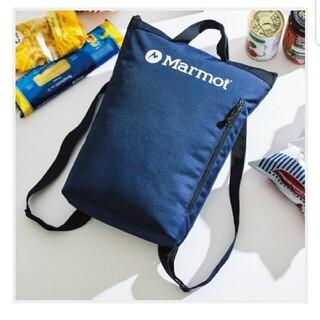 マーモット(MARMOT)の新品未開封⭐マーモット お役立ちポケット付き2WAY保冷バックパック(バッグパック/リュック)