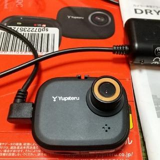 ユピテル(Yupiteru)のユピテル・ドライブレコーダーDRY-mini1X(セキュリティ)
