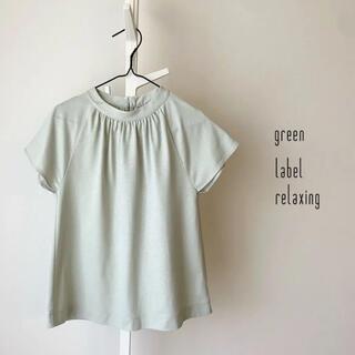 グリーンレーベルリラクシング(green label relaxing)のgreen label relaxing ギャザーPOカットソー(カットソー(半袖/袖なし))