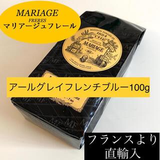 DEAN & DELUCA - アールグレイフレンチブルー マリアージュフレール100g 紅茶アイスティーTWG