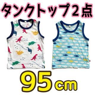タンクトップ  2点セット 男の子 恐竜 魚 夏(Tシャツ/カットソー)