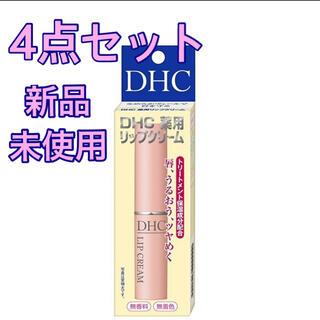 ディーエイチシー(DHC)の新品 DHC 薬用リップクリーム 1.5g コスメ 天然成分配合 メール便発送(リップケア/リップクリーム)