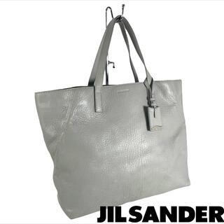ジルサンダー(Jil Sander)のJIL SANDER フルレザー トートバッグ A4収納可(トートバッグ)