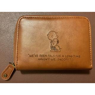 スヌーピー(SNOOPY)の【美品】SNOOPY 財布 コインケース(財布)
