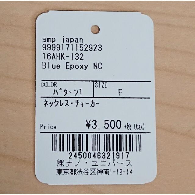 amp japan(アンプジャパン)の新品 amp japan エポキシマリアメダイネックレス シルバー925 メンズのアクセサリー(ネックレス)の商品写真