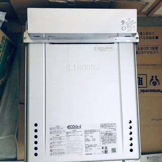 ノーリツ(NORITZ)の【プロパンガス用】ガス給湯器 エコジョーズ(その他)