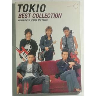 TOKIO BEST COLLECTION バンドスコア 13曲 [楽譜](ポピュラー)