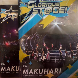 バンダイナムコエンターテインメント(BANDAI NAMCO Entertainment)のアイドルマスターSideM 幕張 3rd(アニメ)