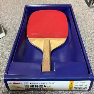 Nittaku - 卓球 ラケット 超特選A ペンホルダー