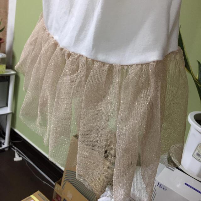 PROPORTION BODY DRESSING(プロポーションボディドレッシング)のフリル付きキャミソール レディースのトップス(キャミソール)の商品写真