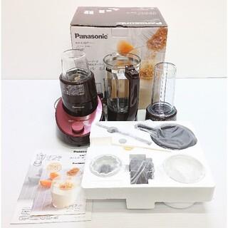 パナソニック(Panasonic)のPanasonic MX-X700-T  (未使用品)(ジューサー/ミキサー)