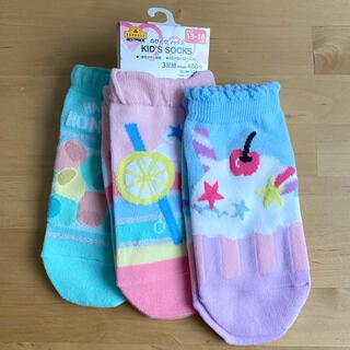 イオン(AEON)のTOPVALU のびのびソックス  kids socks  3足組(靴下/タイツ)