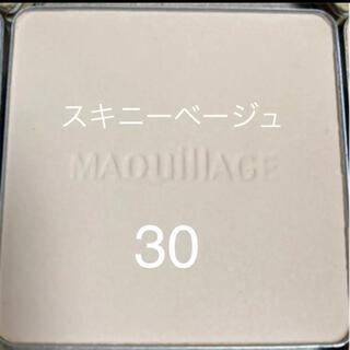 マキアージュ(MAQuillAGE)のマキアージュ フェイスパウダー 30(フェイスパウダー)