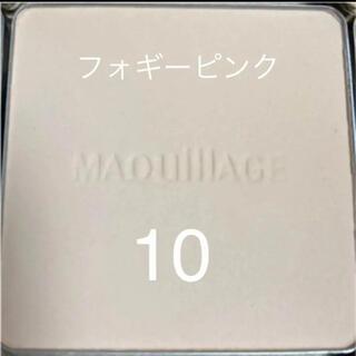 マキアージュ(MAQuillAGE)のマキアージュ フェイスパウダー 10(フェイスパウダー)