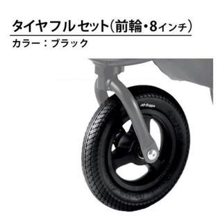 エアバギー(AIRBUGGY)のAirBuggy 8インチ前輪タイヤセット ブラック(ベビーカー/バギー)