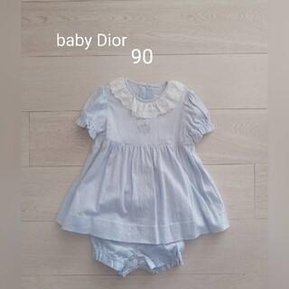 ベビーディオール(baby Dior)のbaby dior セットアップ (ワンピース)