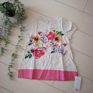ハッカキッズ(hakka kids)の新品タグ付*ハッカキッズ*お花チュニックカットソー120cm*K209(Tシャツ/カットソー)