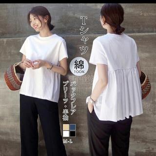 バックフレアプリーツTシャツ(Tシャツ(半袖/袖なし))
