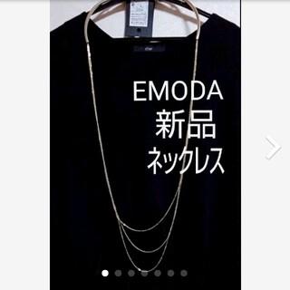 エモダ(EMODA)の新品 EMODA 3連ネックレス シルバー アクセサリー ネックレス(ネックレス)