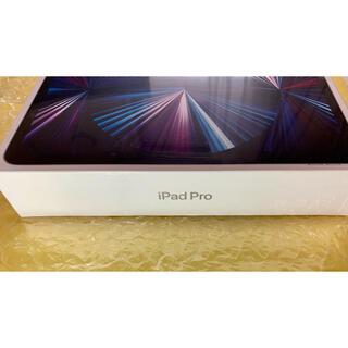 アイパッド(iPad)の【新品未開封★iPad Pro★最新モデル★M1チップ搭載】 256GB(タブレット)
