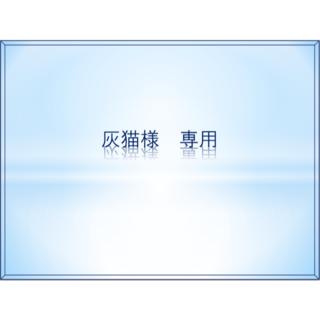 【専用出品】麻雀牌【水仙・白】(麻雀)