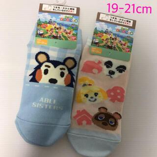 BANDAI - 新品☆ あつまれどうぶつの森 ソックス 靴下 2足セット(19-21cm)