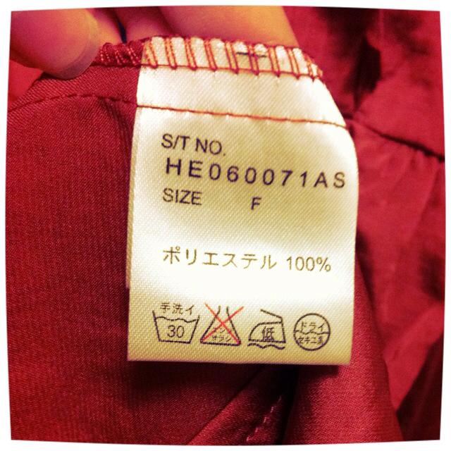 heather(ヘザー)のHeather ブラウス レディースのトップス(シャツ/ブラウス(長袖/七分))の商品写真