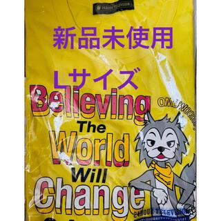 ジャニーズ(Johnny's)の24時間テレビ チャリTシャツ   黄色   Lサイズ(Tシャツ(半袖/袖なし))