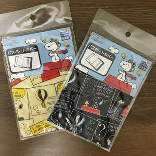 スヌーピー(SNOOPY)のスヌーピー パスポートカバー 日本製 セット ペア(旅行用品)