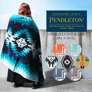 ペンドルトン(PENDLETON)の【新品】ペンドルトン オーバーサイズ タオルブランケット(寝袋/寝具)