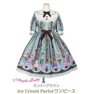 アンジェリックプリティー(Angelic Pretty)のAngelic Pretty OP アイス 【きらり様専用】(ひざ丈ワンピース)
