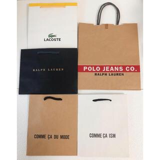 ラルフローレン(Ralph Lauren)の紙袋 ショップ袋 ショッパー 5枚セット ラルフローレン コムサデモード イズム(ショップ袋)