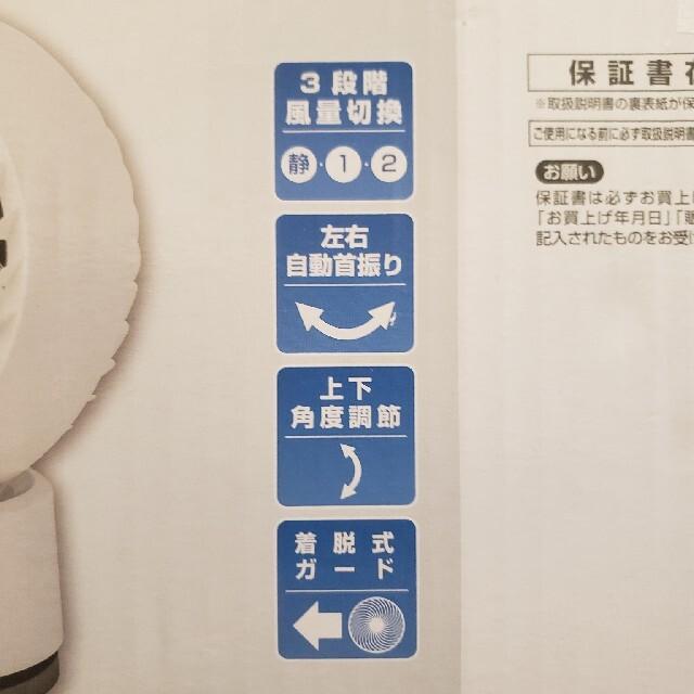 山善(ヤマゼン)のYAMAZENエアーサーキュレーター インテリア/住まい/日用品のインテリア/住まい/日用品 その他(その他)の商品写真