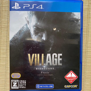 プレイステーション4(PlayStation4)のバイオハザード ヴィレッジ Z Version PS4(家庭用ゲームソフト)