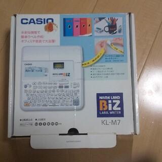 カシオ(CASIO)のCACIO ラベルライター KL-M7 ネームランド(テープ/マスキングテープ)