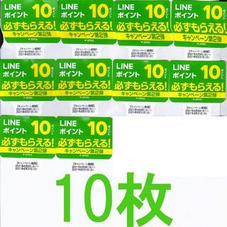 アサヒ(アサヒ)の【10枚】カルピスウォーター シール(ショッピング)